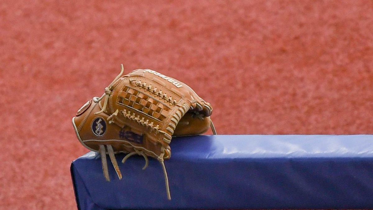 LSU baseball announces 2022 schedule